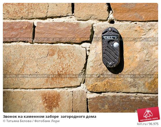 Купить «Звонок на каменном заборе  загородного дома», фото № 96975, снято 5 июля 2007 г. (c) Татьяна Белова / Фотобанк Лори