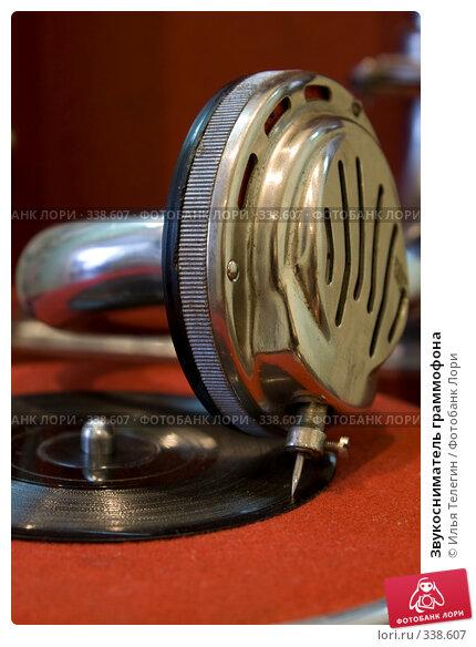 Звукосниматель граммофона, фото № 338607, снято 26 июня 2008 г. (c) Илья Телегин / Фотобанк Лори